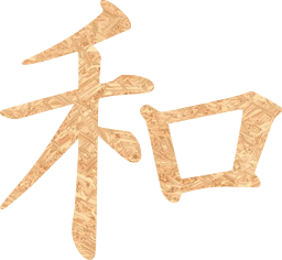 peaceful japanese letters meditation chinese spiritual calm writing character characters signs symbols balance japan peace tattoo oriental harmony